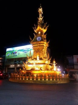 Chiang Rai clock tower